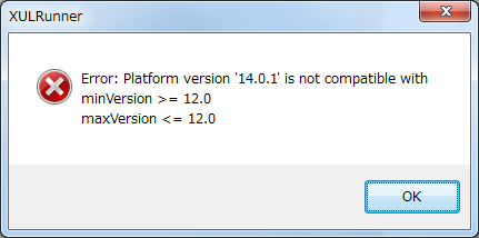 Error: Platform version '14.0.1' is not compatible with min Version >= 12.0 maxVersion <= 12.0