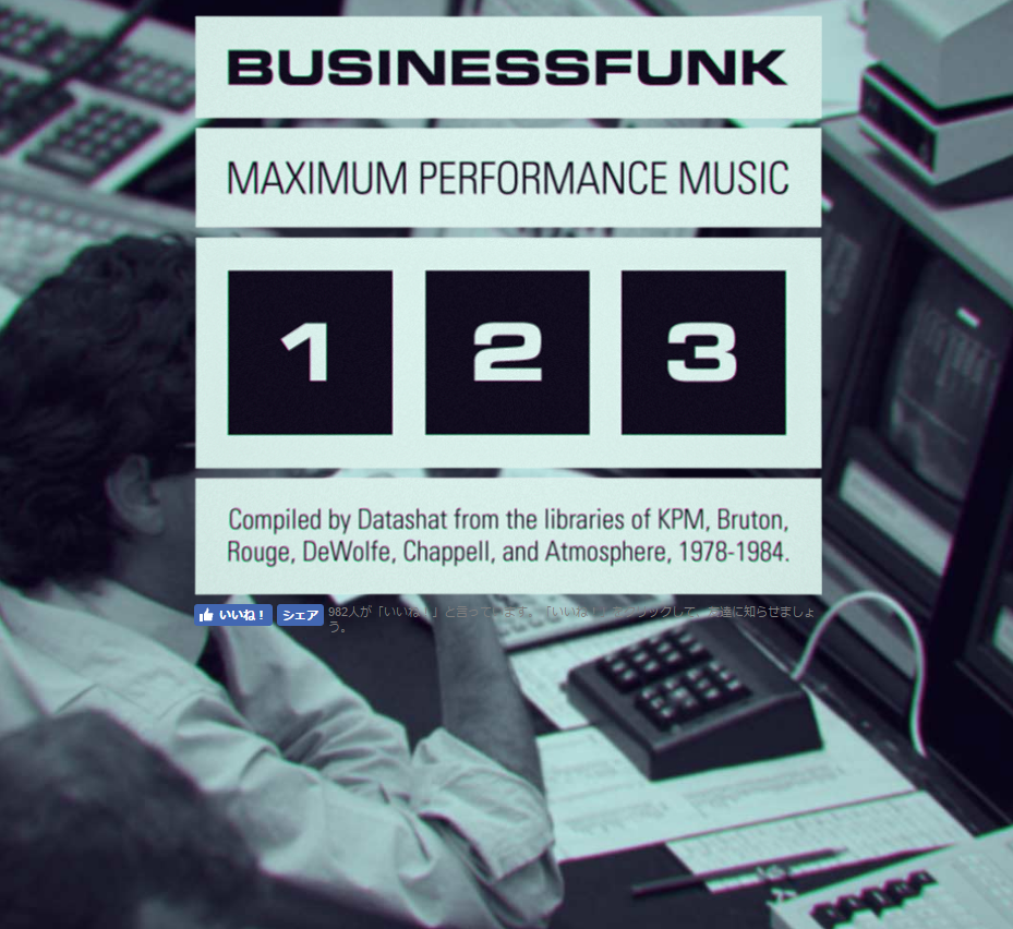 Business Funk